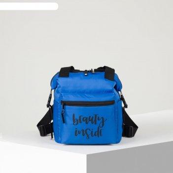 Сумка- рюкзак 1635, отд на молнии, н/карман, голубой