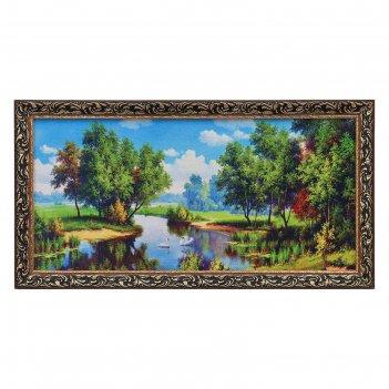 Гобеленовая картина лебеди на пруду 45*85 см