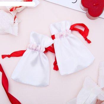 Мешочек подарочный атласный рафаэлло 7*9см, цвет бело-красный