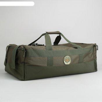 Сумка-рюкзак на молнии камуфляж, 1 отдел, 2 наружных кармана, объём - 100л