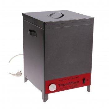 Коптильня электрическая терммикс, цельнометаллическая, 1250 вт, регулировк