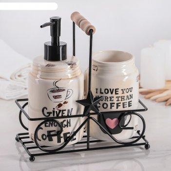 Набор для кухни кофе, 2 предмета: дозатор для моющего средства 500 мл, ста