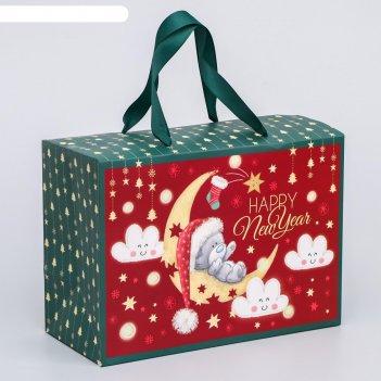 Пакет-коробка happy new year, me to you, 20 x 28 x 13 см