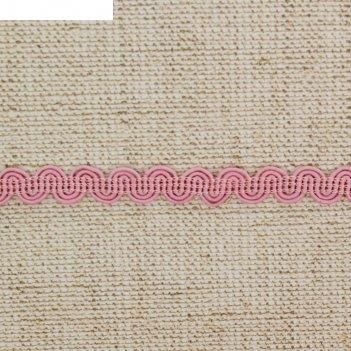 Тесьма декоративная волна, ширина 10мм, 10м, цвет бледно-розовый