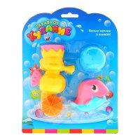 Игрушка для ванны мельница морской конек с аксессуарами