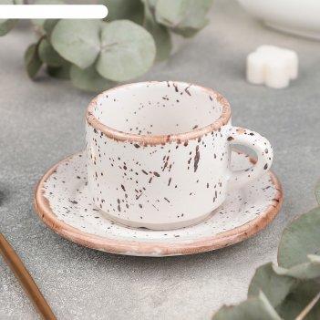 Кофейная пара punto bianca: чашка 80 мл, блюдце d=6 см
