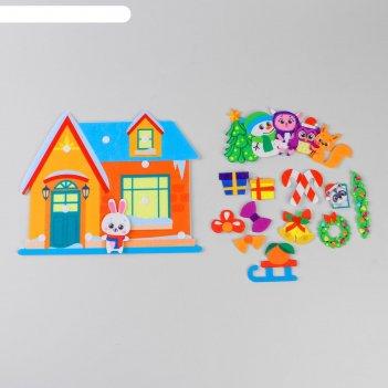 Коврик развивающий «новогодний домик» из фетра