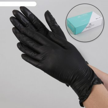 маникюрные перчатки