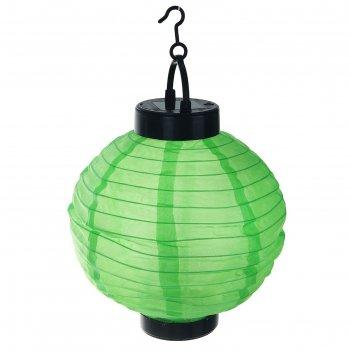 Фонарь садовый на солнечной батарее фонарик зеленый 23 х 20 х 20 см, 1 led