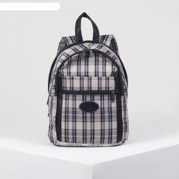 Рюкзак молодёжный, 2 отдела на молниях, 2 наружных кармана, цвет разноцвет