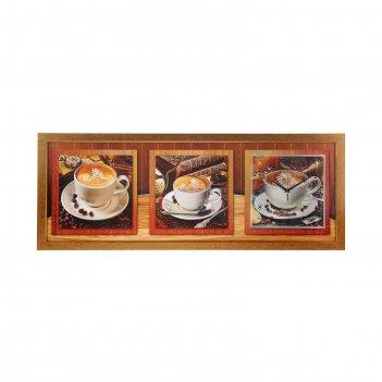 Часы-картина настенные кофейная церемония, 35х100 см
