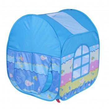 Игровая палатка домик у моря, цвет бирюзовый