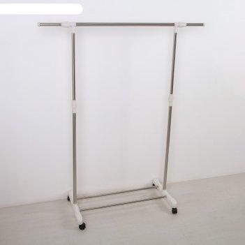 Стойка для одежды телескопическая усиленная, 1 перекладина, подставка для