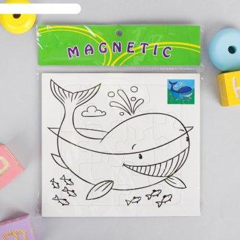 Раскраска - пазл магнитная кит, 12 деталей, 3 фломастера