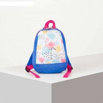 Рюкзак фламинго, тропики, 20*13*26, отд на молнии, мятный