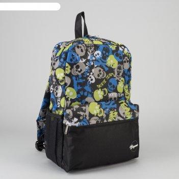 Рюкзак молодёжный, отдел на молнии, 2 наружных кармана, 2 боковые сетки, ц
