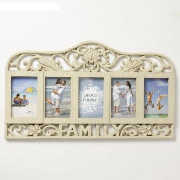 Фоторамка на 5 фото 10х15 см семейный медальон бежевая 34х59 см
