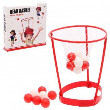 Спортивная игра баскетбол на голове, 20 мячей
