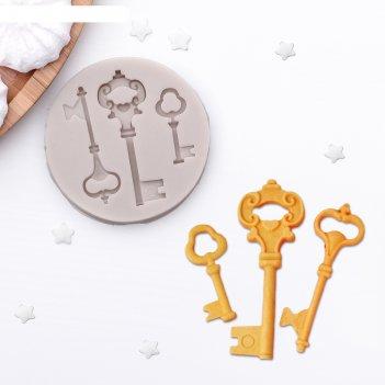 Молд силиконовый 7,5x1 см три ключа, цвет микс