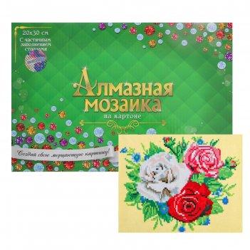 Алмазная мозаика с частич.заполнением на картоне 20*30 красивые розы asf02