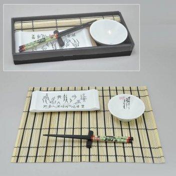 my-101017 набор для суши подарочный на 1 персону (обеденный)