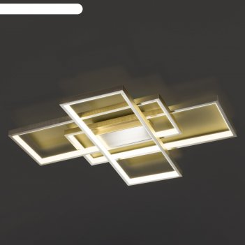 Светильник direct, 65вт led, 4200к, 3250лм, цвет никель