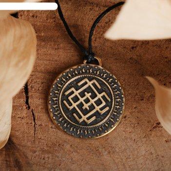 Славянский оберег из ювелирной бронзы белобог