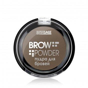 Пудра для бровей luxvisage brow powder, тон 03 grey brown, 4 г