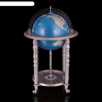 Глобус-бар васко да гама, d 40 см