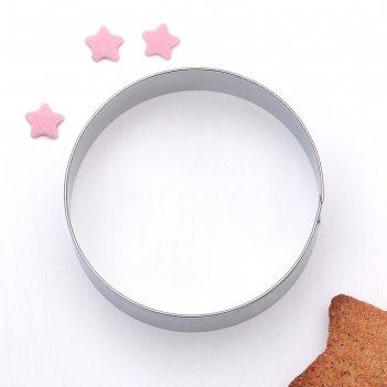 Форма для вырезания печенья круг