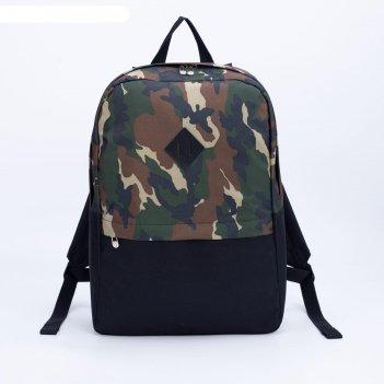 Рюкзак  310, 30*12*40, отд на молнии, н/карман, черный/камуфл
