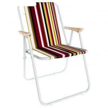 Кресло складное sorrento h 46х52х71 см, до 80 кг
