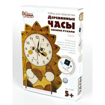 Набор для творчества. деревянные часы своими руками. ёжик