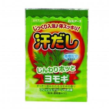 Согревающая соль для ванны hakugen earth asedashi, с экстрактом моркови, 2