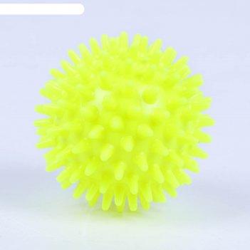 Мяч-ёжик «малышок!», диаметр 65 мм, цвет жёлтый, в пакете