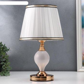 Лампа настольная галатея 1х40вт е27 220в белый-золото 20х20х38,5 см.
