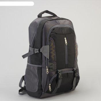 Рюкзак туристический, отдел на молнии, 5 наружных карманов, усиленная спин
