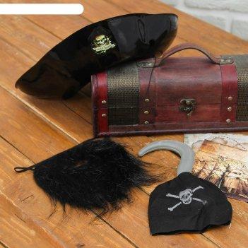 Костюм пирата, набор морской разбойник