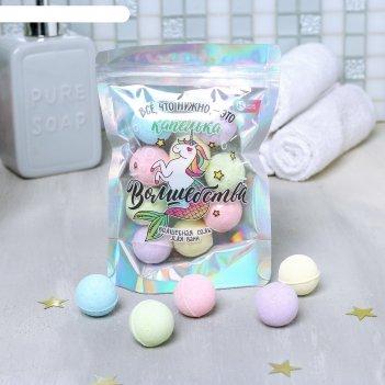 Бомбочки для ванной капелька волшебства, 10 шт.