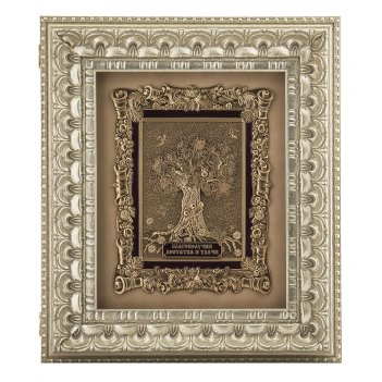 Ключница денежное дерево арт. кл-622 золото