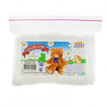 Ватные палочки  teddyland  в пакетике  «зип-лок», 200 шт