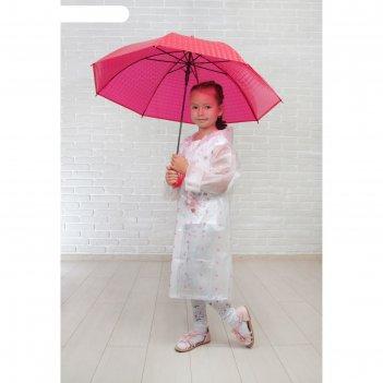 Зонт детский полуавтомат 3d голографика, красный, d=89 см