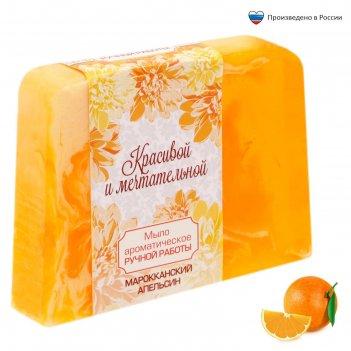 Косметическое мыло красивой и мечтательной, с ароматом марокканского апель