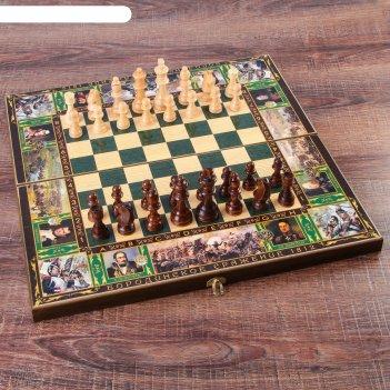 Настольная игра 3 в 1 бородино: шахматы, шашки, нарды (доска дерево 50х50