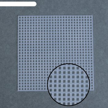 Канва для вышивания, 10,7 x 10,7 см, цвет белый