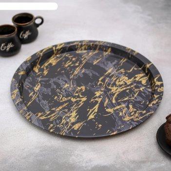 Поднос металлический золотой мрамор 32x32x1,5 см цвет черный