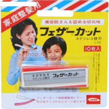 лезвия для волос