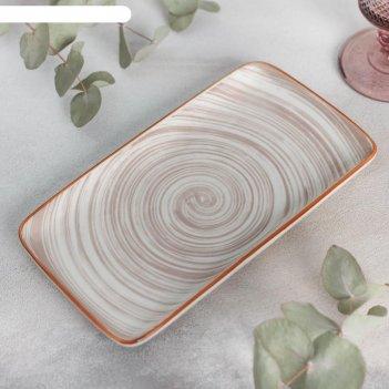 Блюдо прямоугольное искушение 23x12,5x2 см, цвет розовый