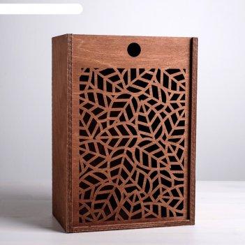 Ящик подарочный деревянный «для тебя», 20 x 30 x 12 см