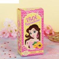 Набор для девочки «вдохновение» (гель абрикосовый, 250 мл + блеск для губ
